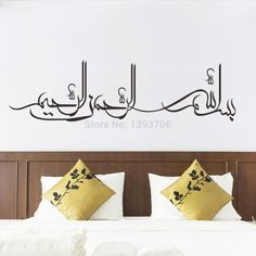 Promotion price Islamic Vinyl Wall Art Decal Stickers Canvas Bismillah Calligraphy Arabic Muslim For Living Room Decor just only $3.18 with free shipping worldwide  #wallstickers Plese click on picture to see our special price for you