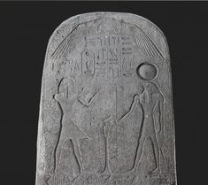 Victory stela of Seti I erected at Beth Shean, 13th century BCE, Basalt. Collection of Israel Antiquities Authority. Photo © The Israel Museum, Jerusalem, by Elie Posner
