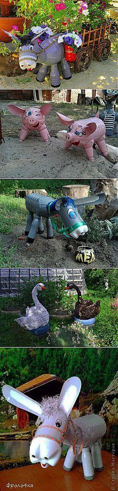 Отличные Идеи поделок для двора! Поделки из пластиковых бутылок.
