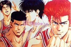 Good Quality 8 pcs/set Different Designs Anime A3 Posters Slam Dunk Hanamichi Sakuragi Kaede Rukawa Gift Wall Pictures
