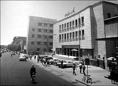 #iran #ایران #irannostalgia  #ایران قدیم   Bank Melli Iran as I remember it.