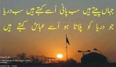 Labaik Ya Hussain, Salam Ya Hussain, Mola Ali, Muharram, Malang, Deep Words, In A Heartbeat, Heart Beat, Islamic
