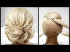 Step by step! Step by step! Step by step! Step by step! Evening Gown Hairstyles, Hairstyles For Gowns, Work Hairstyles, Wedding Hairstyles, Hairdos, Hairstyle Ideas, Bridal Hair Inspiration, Hair Upstyles, Hair Videos