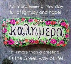 Good morning x Mycenaean, Minoan, Go Greek, Greek Life, Greek Culture, Spiritus, Greek Words, My Heritage, Greece Travel