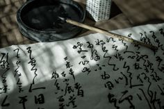 #chinese #caligraphy