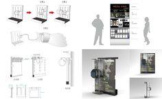 2013_Display Design