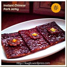 I Have No Patience And I Prepare My Instant Bak Kwa–Instant Chinese Pork Jerky_74801