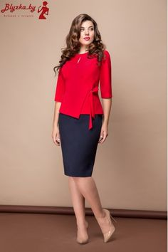 """Buy costume in the online store """"Anabel Classy Wear, Classy Work Outfits, Classy Dress, Plus Dresses, Elegant Dresses, Casual Dresses, Dresses For Work, Suits For Women, Blouses For Women"""