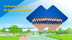 Praise Music | Korean Choir of the Church of Almighty God—The Eastern Li...
