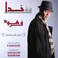 http://www.radiojavan.com/mp3s/mp3/Farhood-Only-God?start=25530&index=0