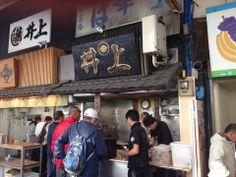 """築地井上 in 築地, 東京都. """"This old school shoyu ramen is not overly spectacular, but it just knows how to hit the spot. So remember, the next time you head down to Tsukiji to taste some incredibly fresh and amazingly delicious sushi, don't be afraid to wash it down with some ramen."""" (via Keizo @ http://www.goramen.com/2009/07/chuuka-soba-inoue-tsukiji-chuo-ku-tokyo.html)"""