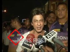 IPL 2017 54th Match | KKR vs MI | Shahrukh Khan Press Conference After Watching Match