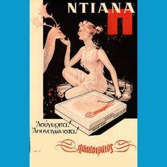 ΝΤΙΑΝΑ  Ασύγκριτα! Ασυναγώνιστα!. ΠΑΠΑΣΤΡΑΤΟΣ Vintage Advertising Posters, Vintage Advertisements, Vintage Ads, Vintage Images, Vintage Posters, Old Posters, Movie Posters, Retro Ads, 80s Kids