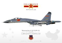 CHINESE PEOPLE'S LIBERATION ARMY AIR FORCE . 中国人民解放军空军第2歼击机师,遂溪 2nd Fighter Division, 6th Air Regiment. Suixi