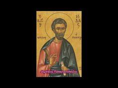 Dimitrios Papagiannopoulos - YouTube Byzantine Icons, Baseball Cards, Youtube, Crafts, Manualidades, Handmade Crafts, Craft, Arts And Crafts, Youtubers