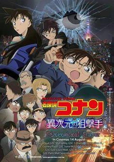 Detective Conan Movie 18 : Dimensional Sniper