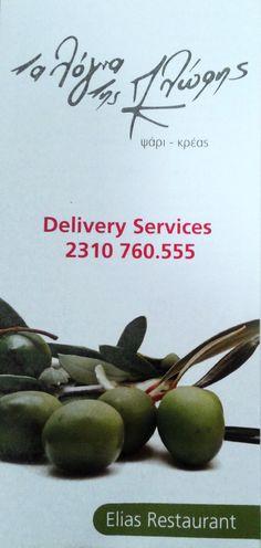 """ΟΙ ΔΙΑΝΟΜΕΣ ΕΝΤΥΠΩΝ ΣΥΝΕΧΙΖΟΝΤΑΙ !!! γρήγορα & αποτελεσματικά !!! www.speedadvert.gr  """" ΤΑ ΛΟΓΙΑ ΤΗΣ ΠΛΩΡΗΣ"""" ψάρι - κρέας Restaurant Elias Mαιάνδρου 79, Εύοσμος, Θεσσαλονίκης Delivery Services 2310 760 555"""
