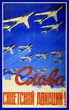 Vintage Russian Propaganda Poster Glory To Soviet Aviation Retro USSR Art Print Communist Propaganda, Propaganda Art, Vintage Travel Posters, Vintage Ads, Socialist Realism, Soviet Art, Kunst Poster, Pin Up, Art Prints
