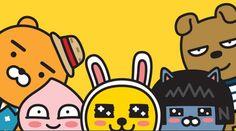 Friends Gif, Line Friends, Kakao Friends, Game Icon, Computer Wallpaper, Cute Designs, Sanrio, Kawaii, Cartoon