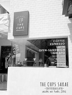 Cozy Coffee Shop Decoration Ideas - We Otomotive Info Cafe Shop Design, Cafe Interior Design, Store Design, Cozy Coffee Shop, Small Coffee Shop, Coffee Shops, Coffee Coffee, Coffee Shop Japan, Japanese Coffee Shop
