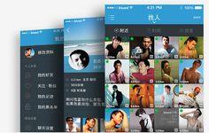 中国、ユーザー数2200万人のゲイアプリ「ブルード(Blued)」がグラインダーの強敵か