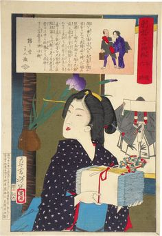 Tsukioka Yoshitoshi (1839-1892): The Twenty-Four Hours at Shinbashi and Yamagibashi: 6 p.m., woodblock print, 1880.