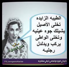 مصريه