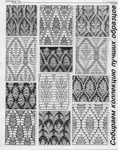 #Crochet #stitches and patterns #afs 22/5/13