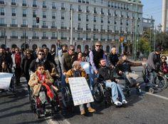 Το σύστημα κάνει αόρατους τους ανάπηρους στην Ελλάδα!
