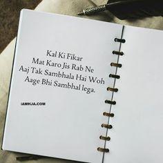 Friendship quotes in urdu & freundschaftszitate in urdu & ci. Friendship Quotes In Urdu, Best Quotes In Urdu, Funny Quotes In Urdu, Sad Quotes, Friendship Quotes Support, Silent Quotes, Besties Quotes, Night Quotes, Trust Quotes