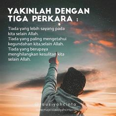 Image may contain: text Sabar Quotes, Quran Quotes Inspirational, Motivational Quotes, Moslem, Cinta Quotes, Islamic Quotes Wallpaper, Religion Quotes, Love In Islam, Learn Islam
