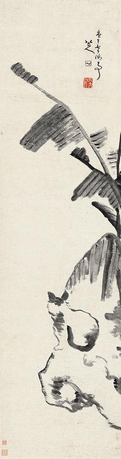 朱耷(1626-1705)