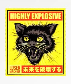 """Mark your stuff dangerous with the Black Cat sticker from Loser Machine. This yellow sticker features a black cat's head at the center with """"Highly Explosive"""" text at the top. Halloween Friday The 13th, Damier, Vans Slip On, Cat Stickers, Blue Canvas, Cool Cats, Cat Art, Vintage Posters, Blue And White"""