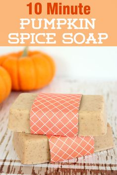 These pumpkin spice soaps smell like everything you love about fall! SUPER quick (under 10 minutes!) and easy to make, and they make an awesome gift idea!