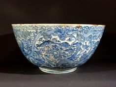 Antique for sale Ming china chinese cup with blue dragons foliage birds Vessel Ceramic Faïence Porcelain Decorative art Fireplace Hearth, Blue Dragon, Antiques For Sale, Dragons, Art Decor, 3 D, Porcelain, Blue And White, Pottery