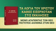 Cover, Books, Libros, Book, Book Illustrations, Libri