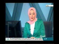 همزة وصل 27-12-2015 - YouTube