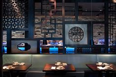 Hakkasan at Fontainebleau Miami Beach (Miami Beach, Fla.)