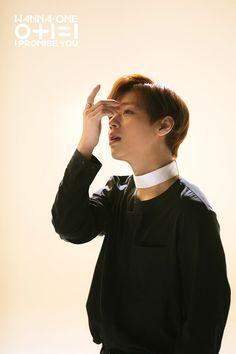 """""""약속해요!"""" 워너원♥워너블 커플 골든링 & 티저 보너스 컷 대공개! : 네이버 포스트"""