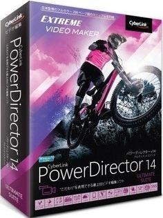 Cyberlink Powerdirector 14 Ultimate Free Download Full Version - https://f4freesoftware.com/cyberlink-powerdirector-14-ultimate/