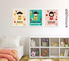 SET OF 3 Japanese Kokeshi Doll 8x10 Prints. Japanese decor Baby nursery art, kids wall art, children décor, Japan greetings. By MossyJojo.. $60.00, via Etsy.