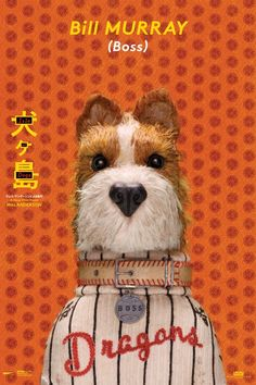Isle of Dogs Movie P