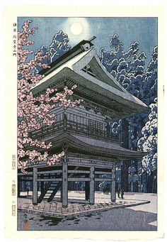 ARTMEMO Estampes japonaises - Exposition                                                                                                                                                                                 Plus