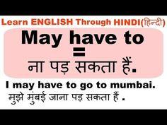 YouTube English Grammar Rules, Teaching English Grammar, English Sentences, English Writing Skills, English Phrases, English Speaking Practice, English Learning Spoken, Learn English Words, English Study