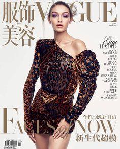 Gigi Hadid for Vogue China March 2017