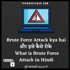 Brute Force Attack kya hai ??(What is Brute Force Attack in Hindi) Benefits of Brute Force Attack(Brute Force Attack के लाभ) How Brute Force Attack works?(Brute Force Attack कैसे काम करता है ) Types of Brute Force Attack Simple Brute Force Attack Rainbow table Attacks Dictionary Attacks Hybrid Brute Force Attack Reverse Brute Force Attack Credential Recycling How to Prevent Brute Force Password Hacking ?? #Brute #BruteForce #BruteForceAttack #Bruteforcer #cybersecurity Rainbow Table, It Works, Recycling, Simple, Upcycle, Nailed It