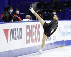Women Figure, Ladies Figure, Editorial News, Figure Skating, Ice Skaters, Japan, Stock Photos, Lady, Sports