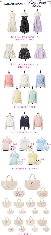 """""""sailor moon"""" """"sailor moon merchandise"""" """"sailor moon collaboration"""" """"sailor moon dress"""" """"sailor moon parka"""" """"sailor moon tshirt"""" """"sailor moon tote"""" """"honey bunch mutual"""" """"honey bunch"""" isetan shop japan anime 2016 fashion"""