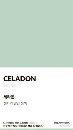 Flat Color Palette, Colour Pallette, Color Palate, Pantone Colour Palettes, Pantone Color, Pantone Verde, Colour Board, Color Swatches, Color Names