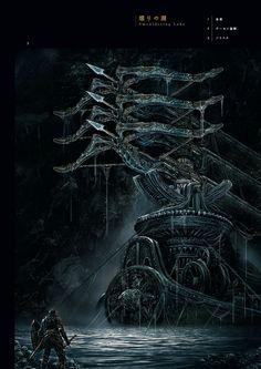 Dark Souls 3 Concept Art - Smouldering Lake Concept Art